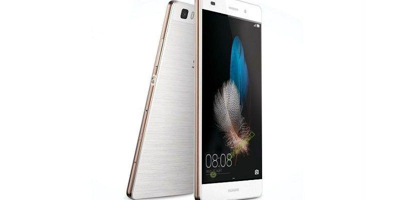 Actualización de Oreo de Huawei P8 Lite 2017 y Honor 8 Lite