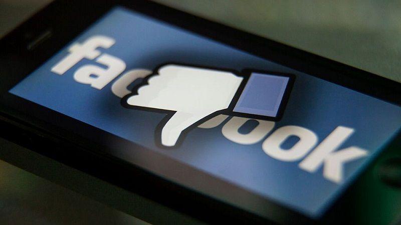 Facebook Nueva Característica