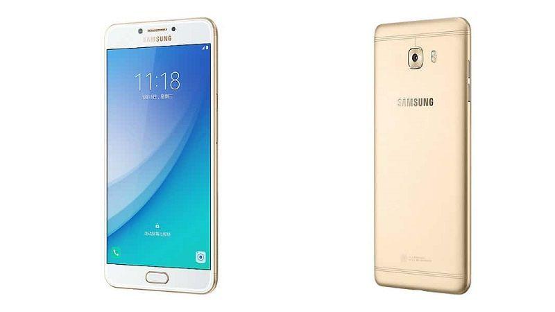 Galaxy C5, C7 y C9 Pro
