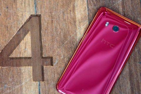 HTC Está Lanzando un U11